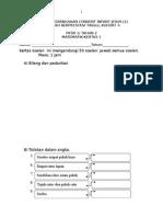 Pksr1 2014 Th 1 Paper1