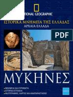 Ng Mycenae 1-24 Greek