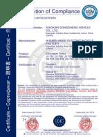 Dongsheng EN15194 Certificate