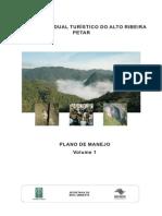 Plano de Manejo do Petar Volume 1