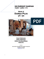 Durga Puja Book 4