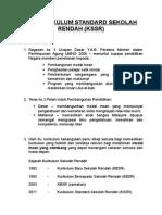 Kemahiran Standard Sek Ren(KSSR)