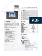 MT6056i DataSheet CHS 110520