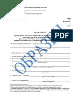 z_4.pdf