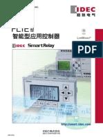 CP1253-0.pdf