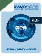 GPS14 Fundraising Brochure