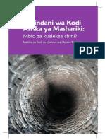 Ushindani wa Kodi Afrika ya Mashariki