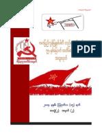 aydb2-2.pdf