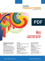 Ryans Product Book October - 2014 - Issue 69 | Computer Buying Guide for Bangladesh
