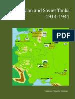 Russian_and_Soviet_Tanks_1914-1941.pdf