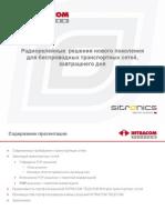 radiorelIntralink.pdf