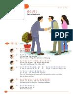 Lesson-9.pdf