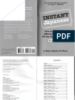 instant japanese how to express 1 000 different ideas with just 100 key words and phrases00001.pdf