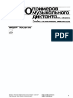 1000ditados1-laduchin_01-10.pdf