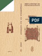 2008-Predavanja.pdf