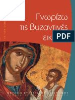 VyzEikones.pdf