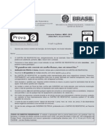 P2-Grupo1.pdf