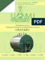 UOMI Altay Buklet