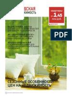 N2-10-2014.pdf