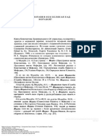 Selected_Writings_Comparative_Slavic_Studies_The_Cyrillo_Methodian_Tradition_.pdf