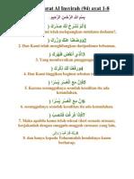 Quran Surat Al Insyirah