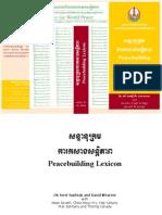 Peace Building Lexicon