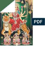 Bhagawati DR43 l