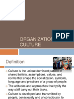 mgmtlessonplanorganizationalculture-111008104006-phpapp01