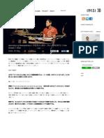 Public-Image.org | Apichatpong Weerasethakul | アピチャッポン・ウィーラセタクン
