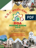 DDA-2014
