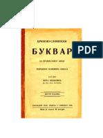 Bukvar1916