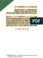 catequese -  Só a Deus a honra e a glória - 1Cr 29