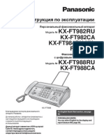 panasonic-kx-ft984.docx
