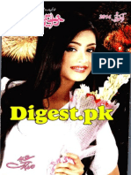 Khawateen Digest October 2014