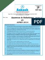 Code p Solution Hindi