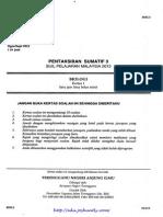 Terengganu Trial SPM 2013 Biology