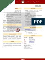 aial-qs.pdf