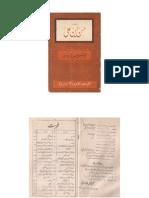 Hasan bin ali.pdf