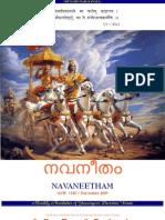 Navaneetham Dec 2009