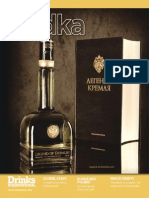Vodka Supplement 2011