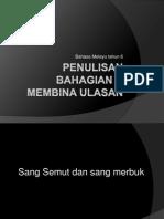 slaid p&p bhgn C