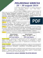 Pelerinaj Grecia 25-30 Aug 2014