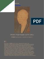 Muso Soseki (Terebess Gabor).pdf