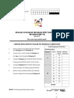 Lonjakan Prestasi Sejarah SPM Selangor 2014 Set 4