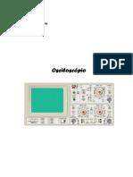 APL 2.1 - Osciloscópio.pdf