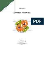 Genetika Molekular_diktat Kuliah
