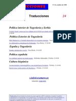 Traducciones 24 (1998)