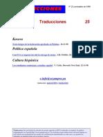 Traducciones 25 (1998)