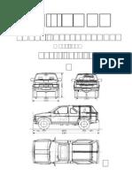 Nissan Terrano Parts Catalogue.pdf