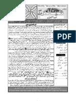 Complete-DF-Urdu-June08